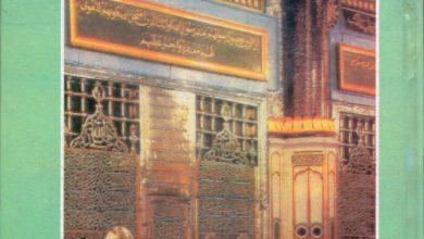 Photo of نور قرآن کی روشنی میں